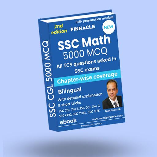 SSC Math 5000 MCQs TCS Pattern Chapter wise