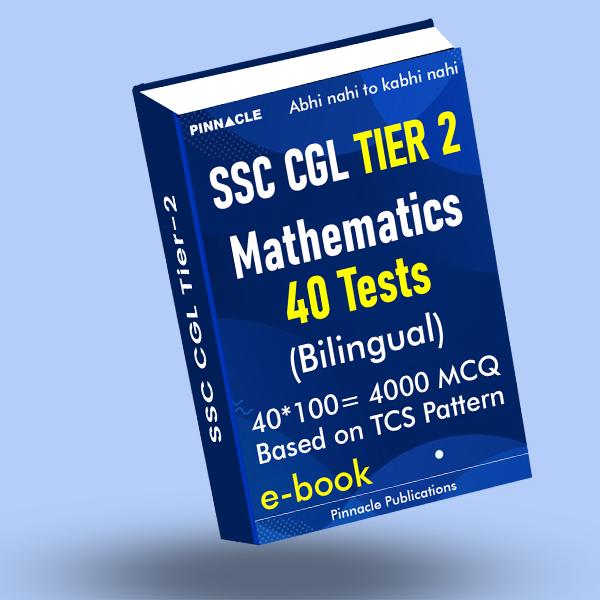 SSC CGL Tier 2 Math: 40 practice sets ebook TCS Pattern