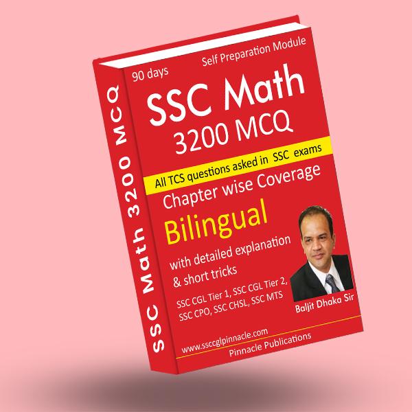 SSC Math 3200 MCQ TCS Questions E-book