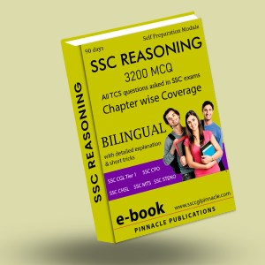 SSC Reasoning 3200 MCQ TCS Chapter wise ebook