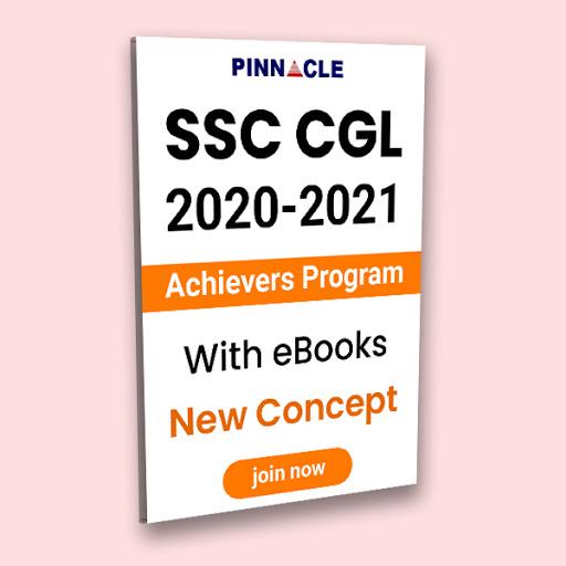 Achievers Program with E-books: SSC CGL 2020-2021