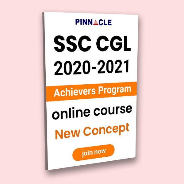 Achievers Program Online Course: SSC CGL 2020-2021