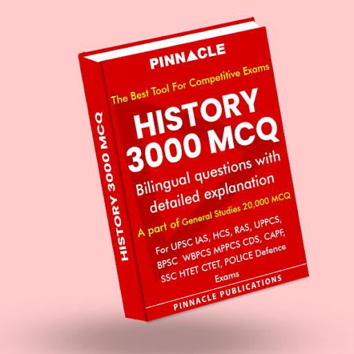 History e-Book : 3000 MCQ
