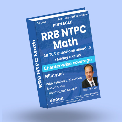 RRB NTPC Maths Chapter-wise ebook