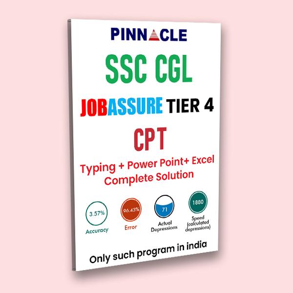 SSC CGL Tier 4 CPT / DEST
